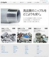 pipe-nipple.com